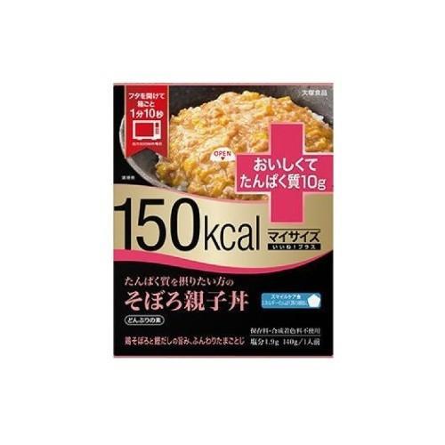 アウトレット☆送料無料 大塚食品 マイサイズ いいね プラス ゆうパケット配送対象 大幅にプライスダウン たんぱく質を摂りたい方のそぼろ親子丼 140g