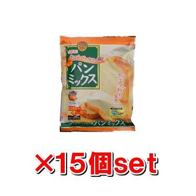 昭和産業 大人気! ホームベーカリー用パンミックス 290g x15個=1ケース 小麦粉 ミックス粉 限定モデル パン用 簡単