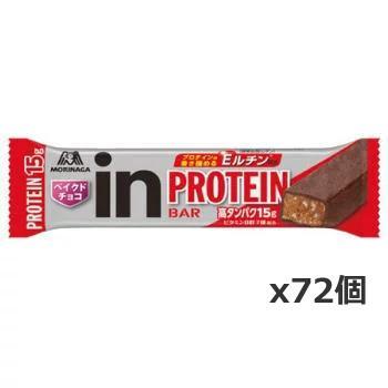 森永製菓 ウイダーinバー プロテイン43g ベイクドチョコ味 72個セット 28MM37003 ウイダー ウィダー プロテインバー プロテイン たん