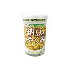 浜乙女 納豆用やくみ瓶 20g 一部予約 記念日