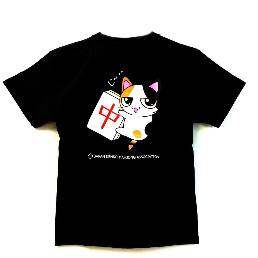 麻雀猫Tシャツ Lサイズ メール便可 kenko-mahjong 02