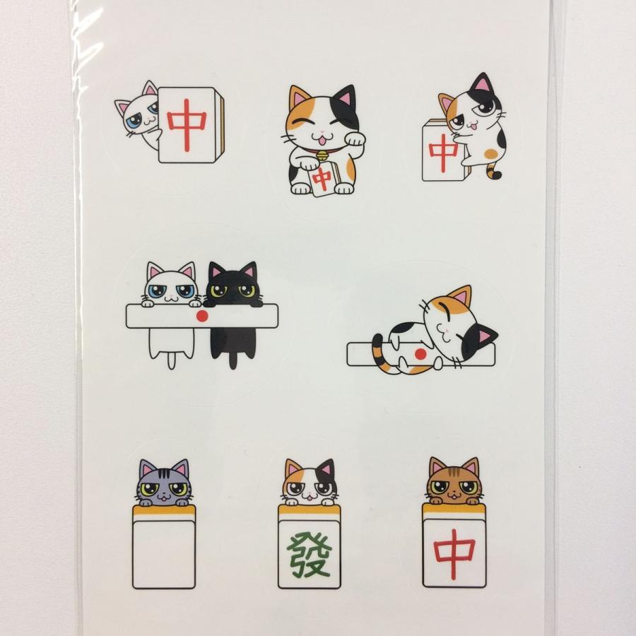 麻雀猫マルチシール メール便可|kenko-mahjong|03
