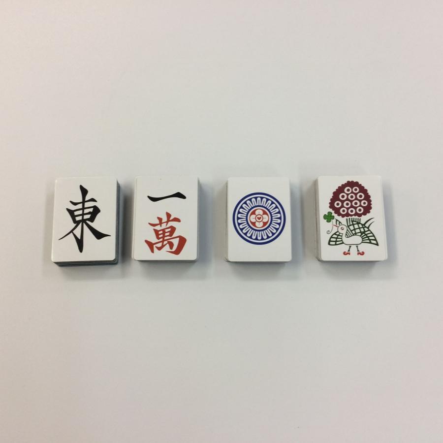 麻雀牌マグネットセット ケース付き 送料無料 ★★今だけ限定!おまけ付き!!★★|kenko-mahjong|04