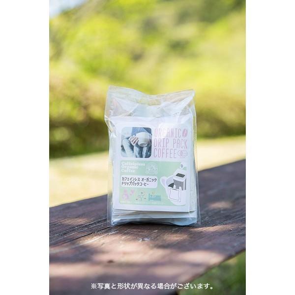 カフェインレス オーガニック コーヒー カフェインレス ドリップパック|kenko-store-tk