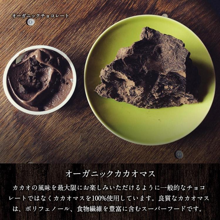 オーガニックジェラート 8個 GELATO NATURALE GIFT BOX 8 おまかせ 無添加アイスクリーム|kenko-store-tk|11