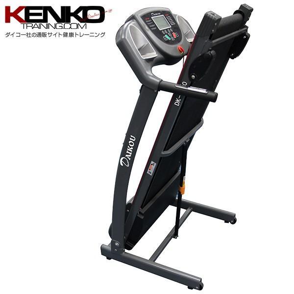 ルームランナー ランニングマシン DK-1360 二年目保証 速度プログラム12パターン MAX10km/h ウォーキング 手動傾斜 衝撃吸収クッション kenko-training 04