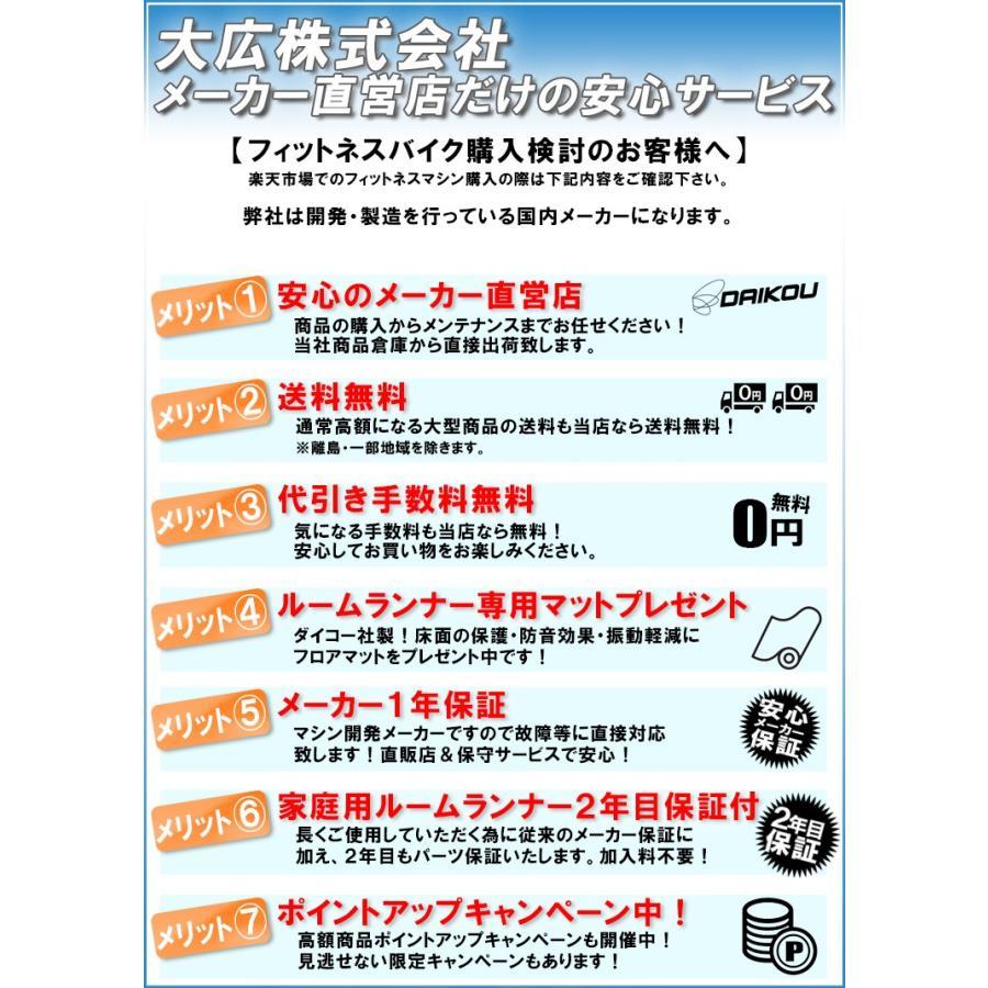 ルームランナー ランニングマシン DK-1360 二年目保証 速度プログラム12パターン MAX10km/h ウォーキング 手動傾斜 衝撃吸収クッション kenko-training 06