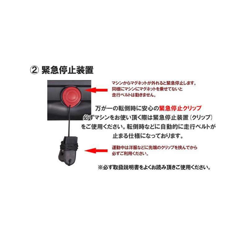 ルームランナー ランニングマシン 家庭用 DK-730C【二年目保証】 電動フィットネスマシーン ウォーキングマシン フィットネス 有酸素運動やダイエットに最適|kenko-training|14