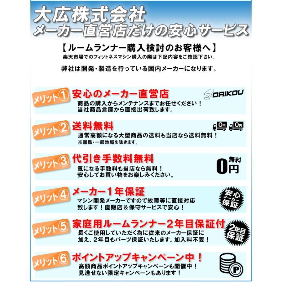 ルームランナー ランニングマシン 家庭用 DK-730C【二年目保証】 電動フィットネスマシーン ウォーキングマシン フィットネス 有酸素運動やダイエットに最適|kenko-training|16