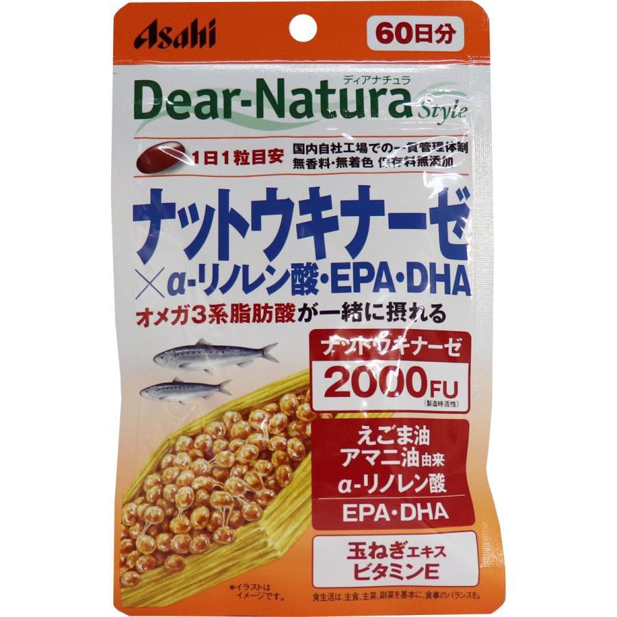 ディアナチュラST ナットウキナーゼ×αリノレン酸 EPA DHA ネコポス便可 商店 60粒入 公式通販 60日分