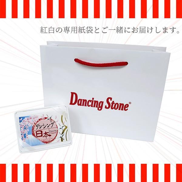 奉祝令和 クロスフォー ダンシング日本 国旗 ピンバッジ シルバー925 | 2020 ピンズ ルビー ダンシングストーン 銀 ブローチ 応援グッズ 健康 ギフト 送料無料|kenkojapan|06