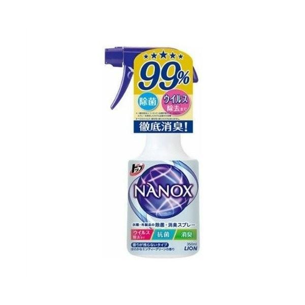 あわせ買い2999円以上で送料無料 ライオン LION 超特価SALE開催 トップ 即納最大半額 ナノックス NANOX 350ml 衣類 本体 消臭スプレー 布製品の除菌