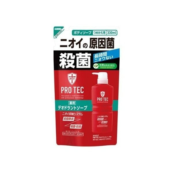 あわせ買い2999円以上で送料無料 PRO TEC プロテク デオドラントソープ ふるさと割 ショップ つめかえ用 330ml