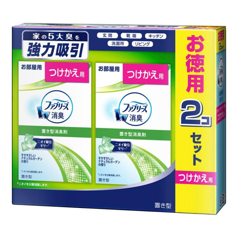 【あわせ買い2999円以上で送料無料】ファブリーズ 置き型 すがすがしいナチュラルガーデンの香り つけかえ用 130g×2個 kenkoo-life