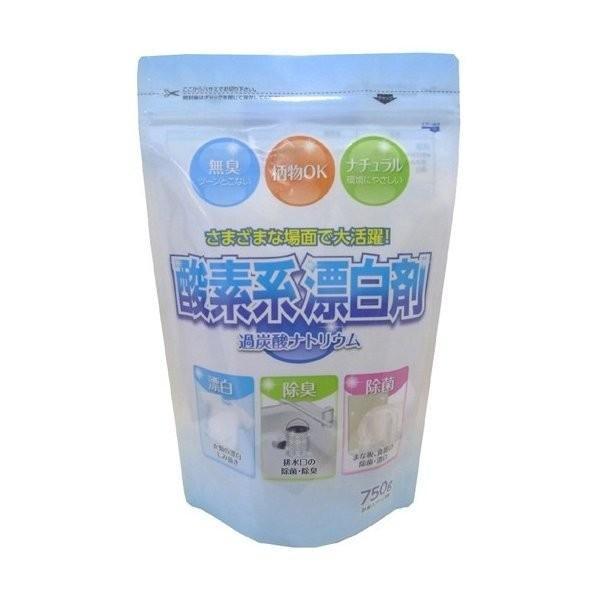 あわせ買い2999円以上で送料無料 酸素系漂白剤 日本メーカー新品 割引 750g 過炭酸ナトリウム
