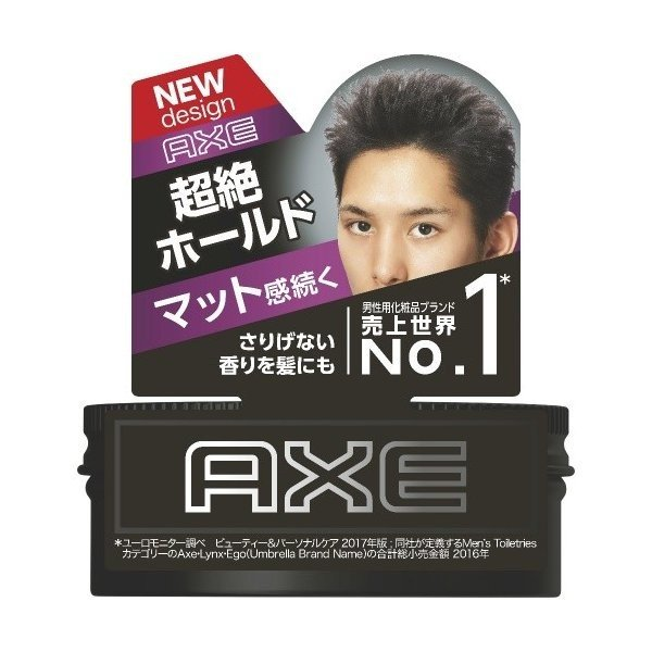 あわせ買い2999円以上で送料無料 AXE アックス ブラック デフィニティブホールド 65g 限定特価 初売り マッドワックス