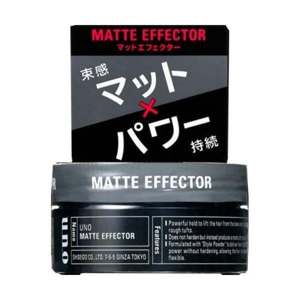 あわせ買い2999円以上で送料無料 ウーノ 大幅値下げランキング マットエフェクター 5☆好評 80g