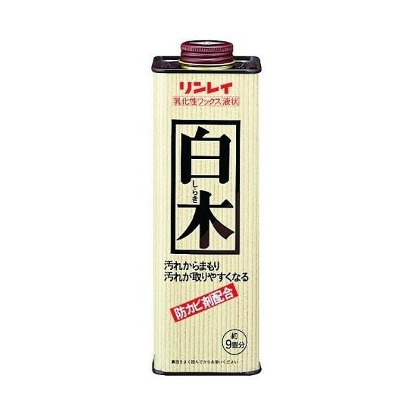 新作入荷 あわせ買い2999円以上で送料無料 リンレイ 乳化性ワックス 700ml 爆安プライス 白木