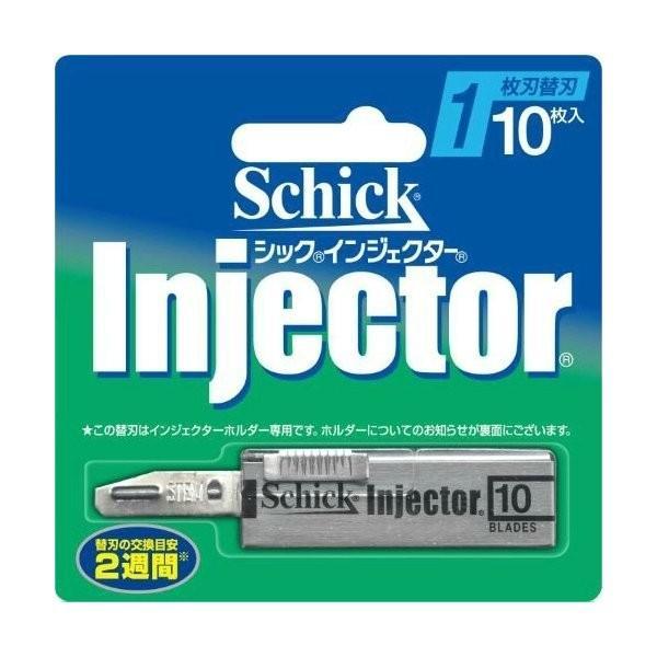 あわせ買い2999円以上で送料無料 マーケット シック インジェクター 替刃 10枚入 ショッピング