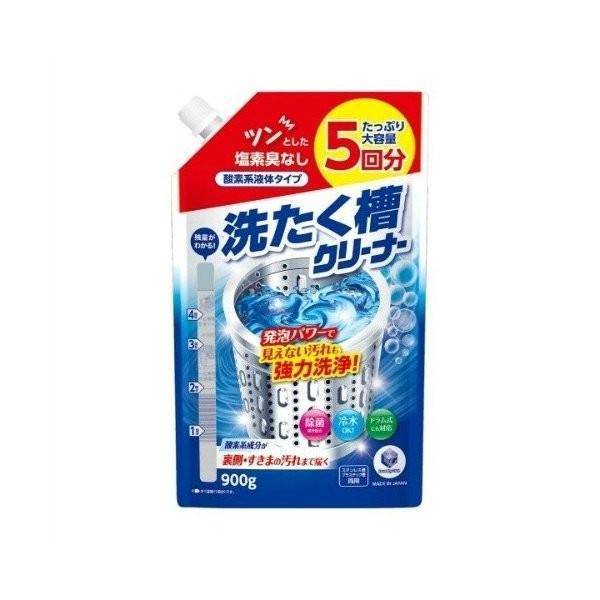 あわせ買い2999円以上で送料無料 買い取り 第一石鹸 LC酸素系液体 900G 洗濯槽クリーナー 高級な