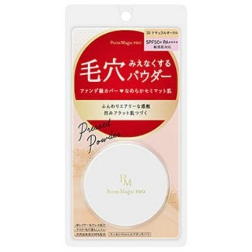 あわせ買い2999円以上で送料無料 黒龍堂 ポイントマジックPRO プレストパウダーC 日本メーカー新品 ナチュラルオークル 10 6g 定番から日本未入荷