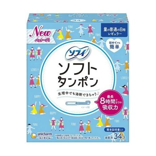 あわせ買い2999円以上で送料無料 ソフィ ソフトタンポン ふつうの日用 レギュラー 売店 34個入 買物