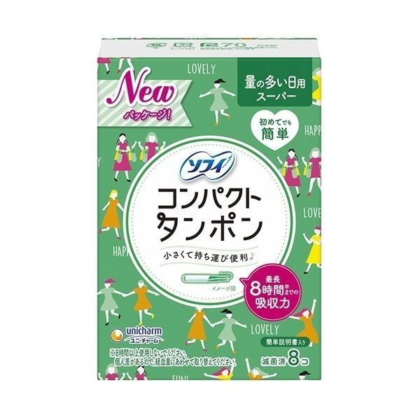 あわせ買い2999円以上で送料無料 ソフィ 激安挑戦中 海外並行輸入正規品 コンパクトタンポン スーパー 多い日用 8個入