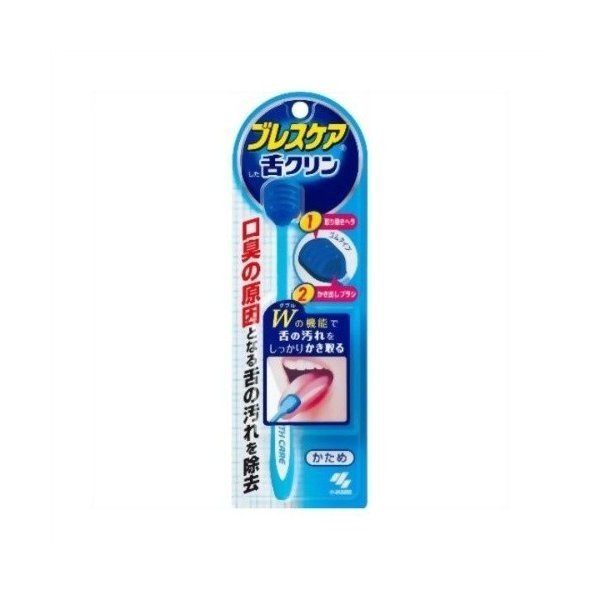 激安通販専門店 日本正規代理店品 あわせ買い2999円以上で送料無料 ブレスケア 舌クリン かため