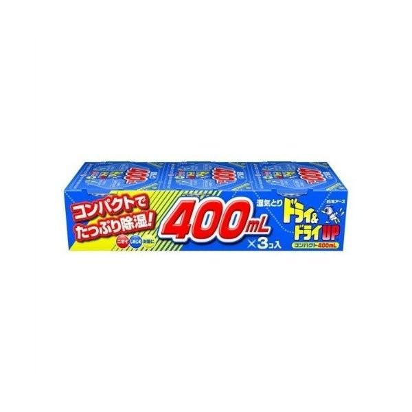 あわせ買い2999円以上で送料無料 爆売りセール開催中 オリジナル ドライamp;ドライUP コンパクト 400ml×3個入り