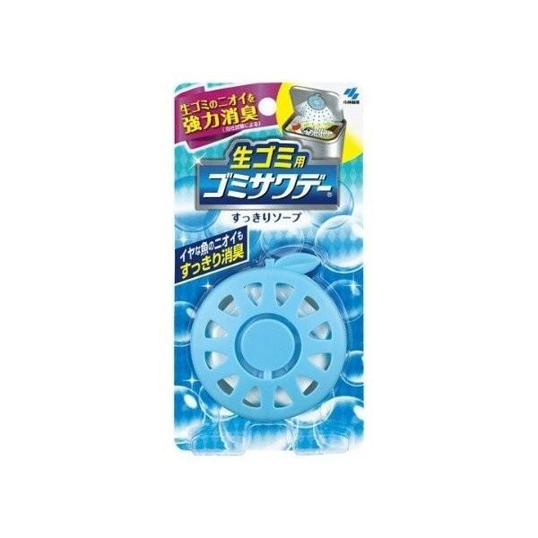 格安店 あわせ買い2999円以上で送料無料 生ゴミ用 驚きの値段 すっきりソープ ゴミサワデー