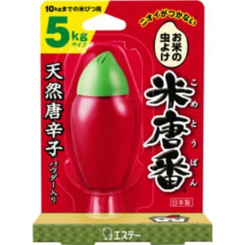 即納最大半額 あわせ買い2999円以上で送料無料 米唐番 5kgタイプ 送料無料 新品