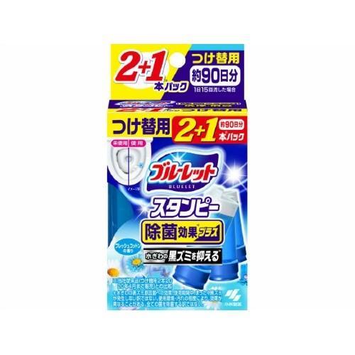 あわせ買い2999円以上で送料無料 小林製薬 ブルーレット スタンピー 除菌効果プラス フレッシュコットンの香り 現金特価 ブランド買うならブランドオフ つけ替用 1本パック 2