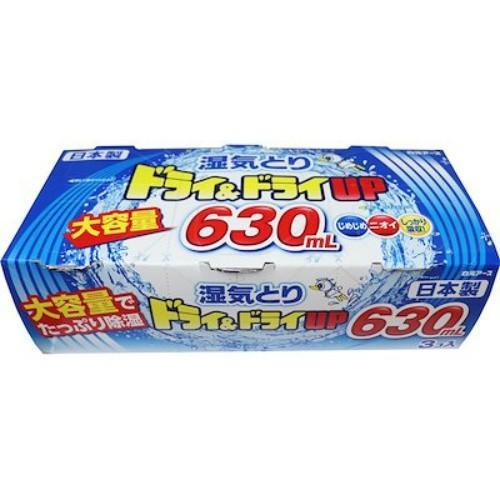 新色追加して再販 あわせ買い2999円以上で送料無料 白元アース ドライamp;ドライUP 大容量 本店 630mL 湿気とり 3個入