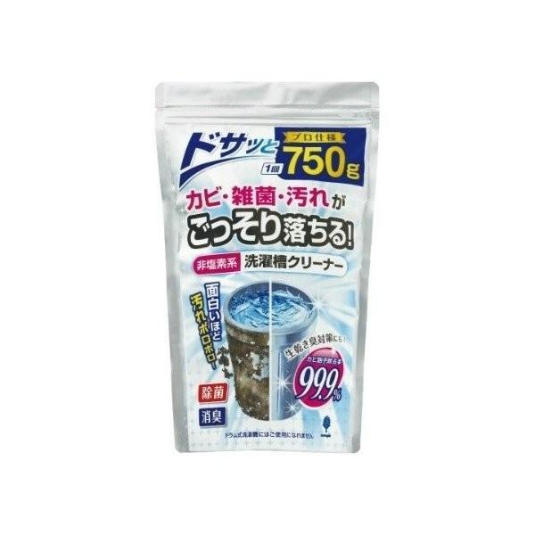 あわせ買い2999円以上で送料無料 紀陽除虫菊 非塩素系 洗濯槽クリーナー 有名な 新色追加して再販 750g 4971902070735