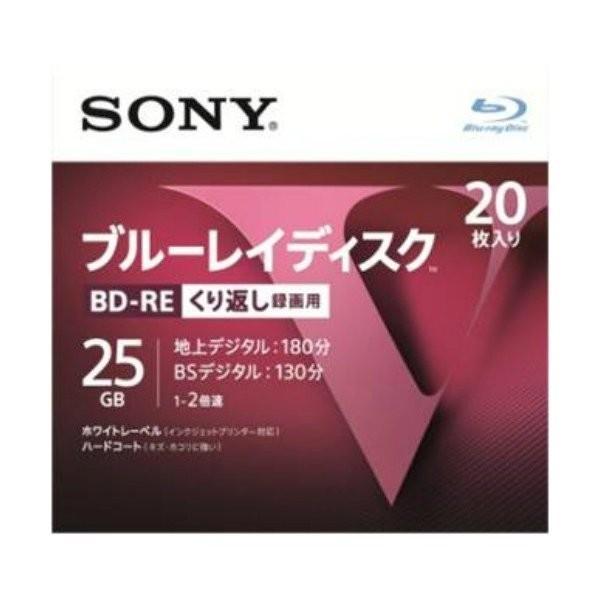あわせ買い2999円以上で送料無料 SONY 配送員設置送料無料 店 BD-RE ソニー ブルーレイディスク 25G 繰り返し録画用 20枚入 RE2倍速1層