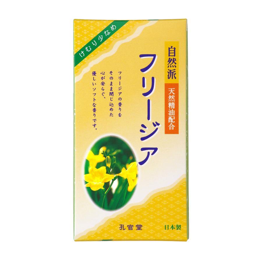 あわせ買い2999円以上で送料無料 カメヤマ 自然派 フリージアの香り 日本最大級の品揃え 140g 煙少香 メーカー公式