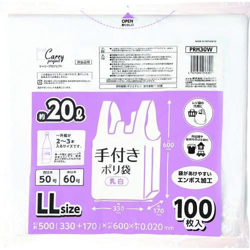 あわせ買い2999円以上で送料無料 ジャパックス PRH30W 手付き 乳白 ポリ袋 70%OFFアウトレット LL お中元 100枚入