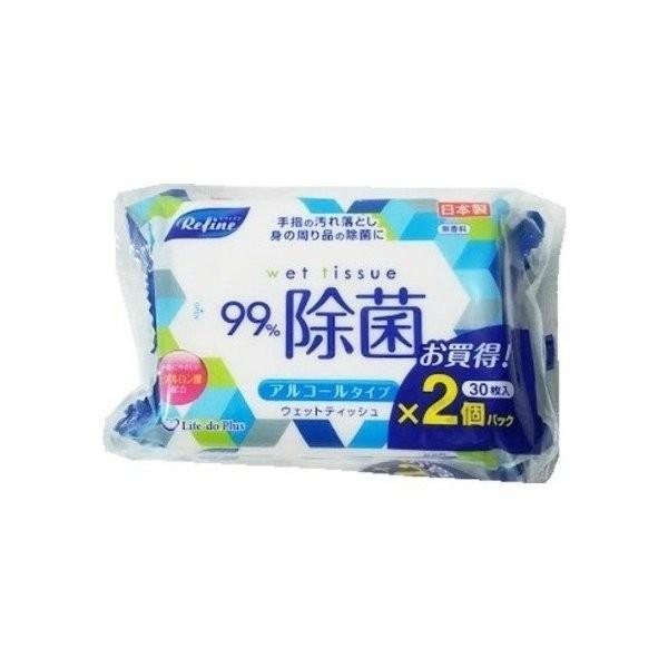 送料無料でお届けします あわせ買い2999円以上で送料無料 リファイン 人気上昇中 アルコール除菌 おでかけ 30枚×2個パック