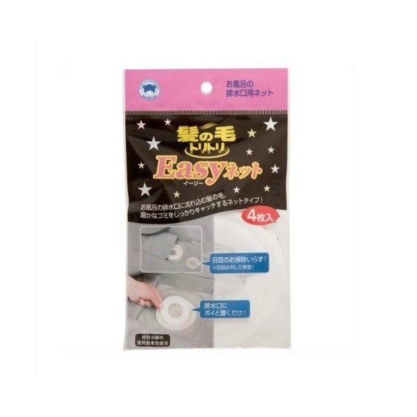 あわせ買い2999円以上で送料無料 売り出し 髪の毛トリトリ Easyネット 受賞店