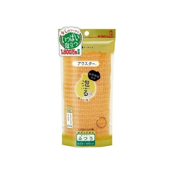 限定品 あわせ買い2999円以上で送料無料 アワスター 泡る 1枚入 安値 ふつう オレンジ