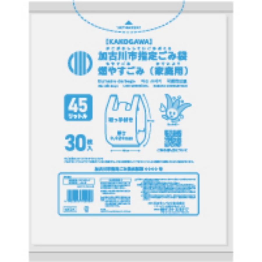 あわせ買い2999円以上で送料無料 日本サニパック 加古川市 燃やすごみ 30枚入 とって付き 販売 45L G52K 定番キャンバス