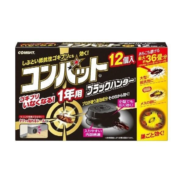 あわせ買い2999円以上で送料無料 金鳥 コンバット 爆売りセール開催中 再再販 12個入 1年用 ブラックハンター