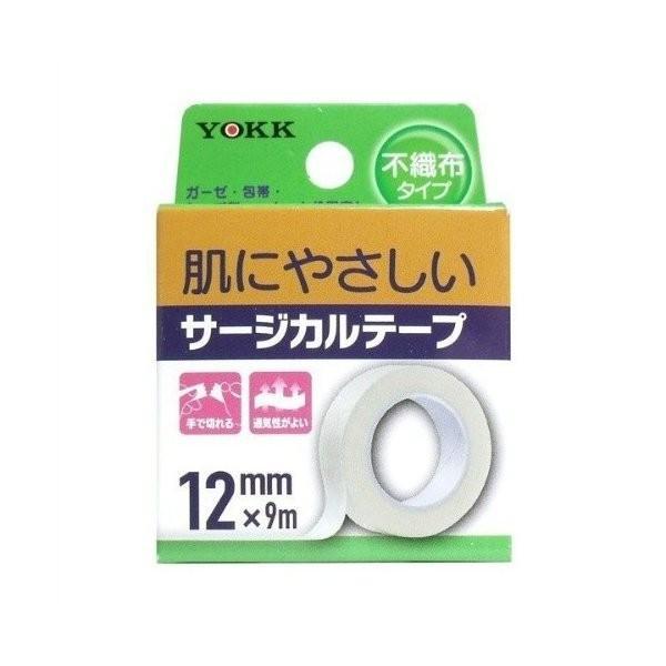 あわせ買い2999円以上で送料無料 ヨック サージカルテープ 不織布タイプ 12mm×9m ついに再販開始 日本 1コ入