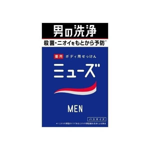 着後レビューで 送料無料 あわせ買い2999円以上で送料無料 ミューズメン 薬用 爆買いセール ボディ用せっけん 石鹸