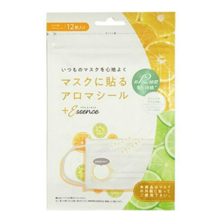 あわせ買い2999円以上で送料無料 卓抜 格安 せんせん マスクに貼るアロマシール プラス エッセンス 12枚入 オレンジ amp; ライムの香り