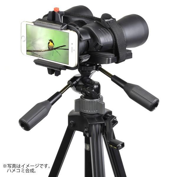 即配 KT SNAPZOOM スナップズーム 双眼鏡用三脚アダプター|kenkotokina|02