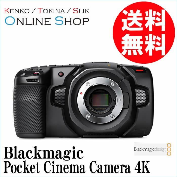 [納期未定] (受注生産) (KP) Blackmagic ブラックマジック Blackmagic Pocket Cinema Camera 4K 返品不可