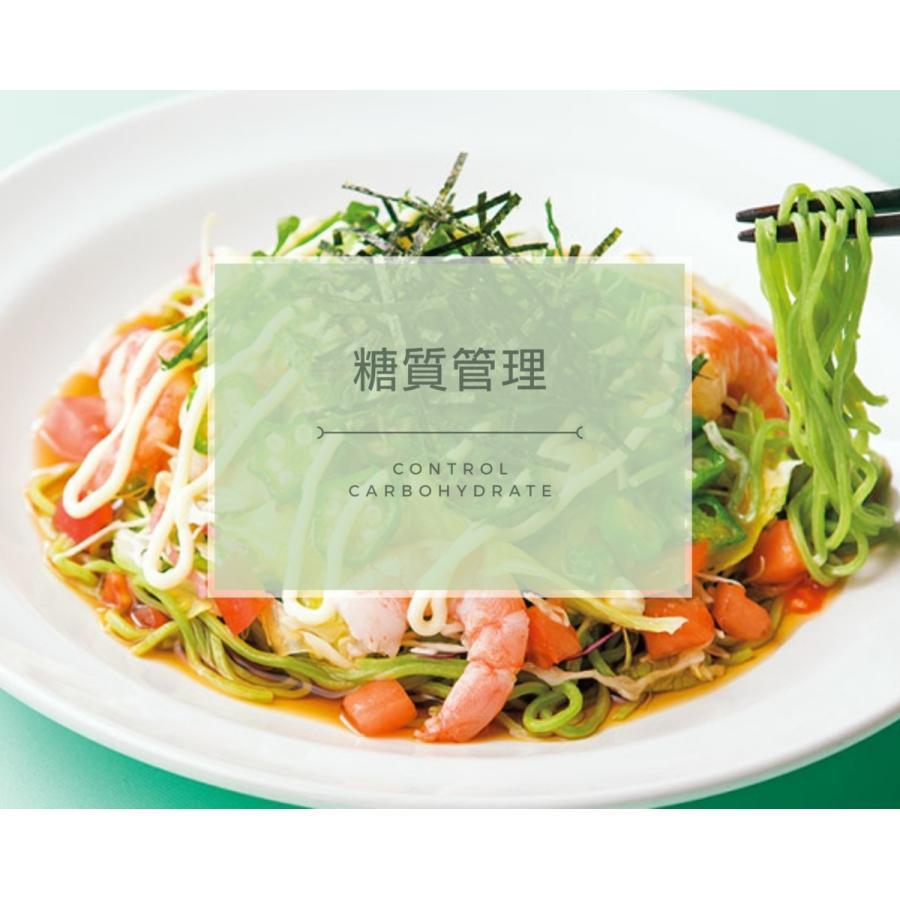50代からのリバウンドしない 耳つぼダイエット&糖質管理 通信講座|kenkou-mimitsubo|05