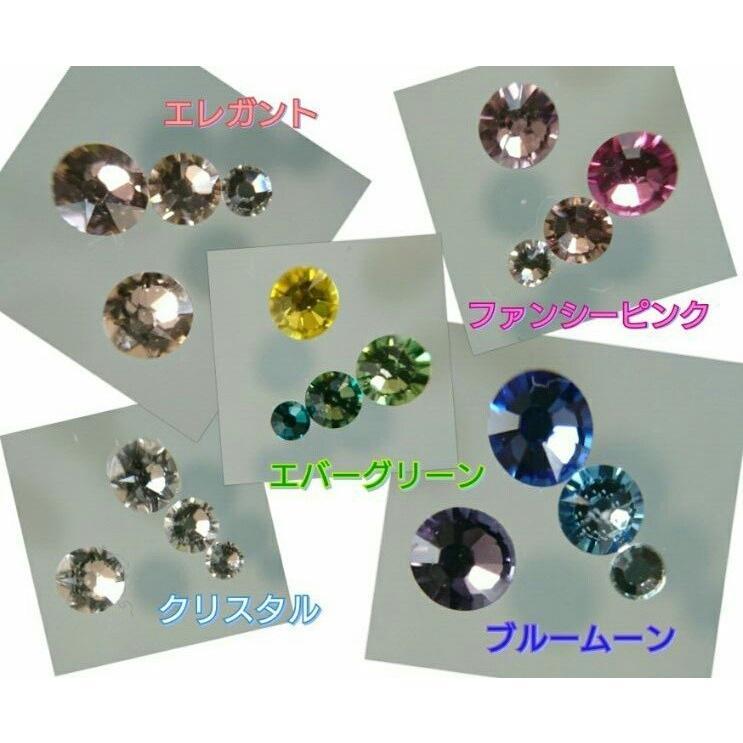 お買い得 貼るだけリフトアップトライアルキット20粒×5色 100粒 バラエティーセット kenkou-mimitsubo 02