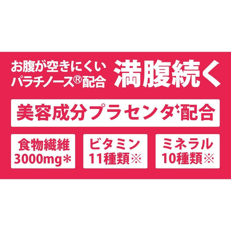 ダイエットシェイク 送料無料 置き換えダイエット ダイエット食品 おすすめ 短期スタイル ダイエットシェイク 25g×10袋 井藤漢方製薬|kenkou-otetsudai|02
